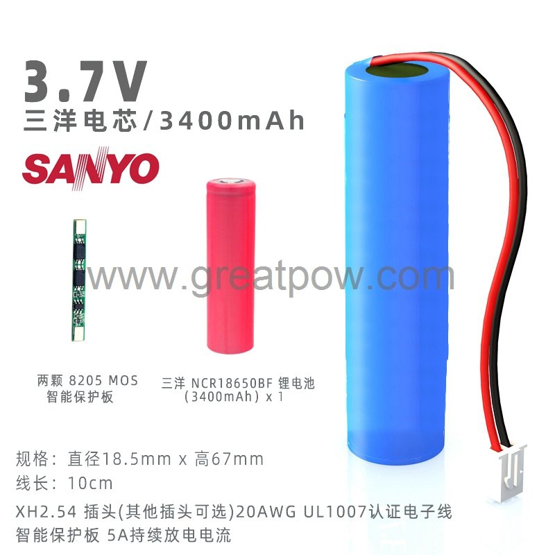 1S1P 18650 SANYO NCR18650BF 3400MAH 5A li-ion battery pack with XH2.54 7