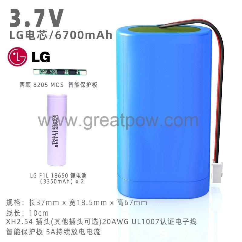 1S2P 18650 LG  F1L 6700MAH 5A li-ion battery pack with XH2.54 8
