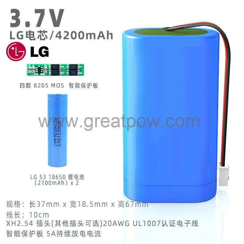 1S2P 18650 LG  S3 4200MAH 5A li-ion battery pack with XH2.54 9