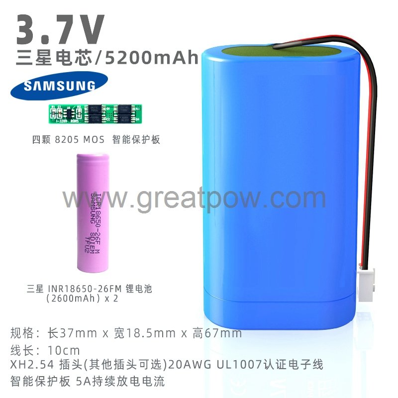 1S2P 18650 SAMSUNG LNR18650 26FM 5200MAH 5A li-ion battery pack with XH2.54 10