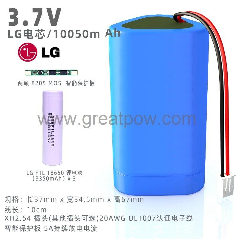 1S3P 18650 LG F1L 18650 10050MAH 5A li-ion battery pack with XH2.54 3