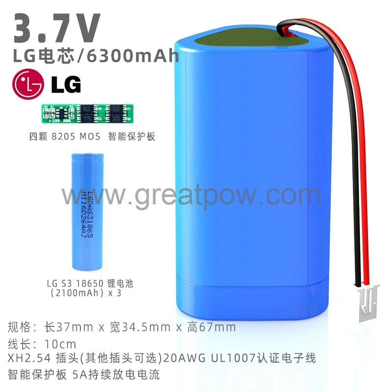 1S3P 18650 LG  S3 6300MAH 5A li-ion battery pack with XH2.54 2