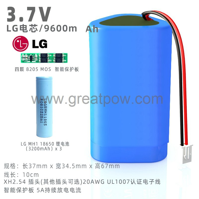 1S3P 18650 LG MH1 18650 9600MAH 5A li-ion battery pack with XH2.54 4